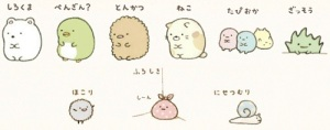 Sumikko-Gurashi-Kawaii-Characters